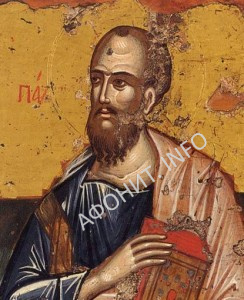 Ап. Павел икона XVI века