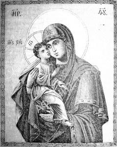 Икона Божией Матери Акафистная1