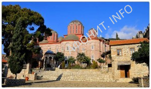 Ксенофонтов монастырь