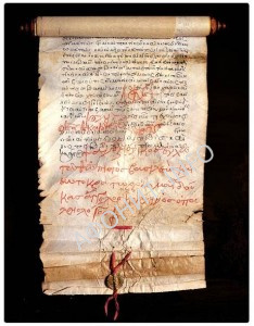 Хрисовул имп. Андроника II 1301 год