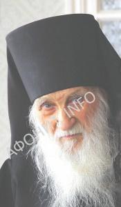 игумен Иеремия Алехин Русский на Афоне Свято-Пантелеимонов монастырь