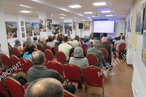 Презентация в Варшаве