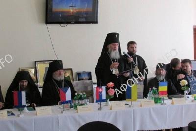 Конференция Малый Афон в Закарпатье