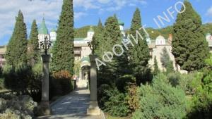 Афонский Пантелеимонов монастырь