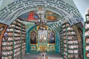 Костница Русского на Афоне Свято-Пантелеимонова монастыря