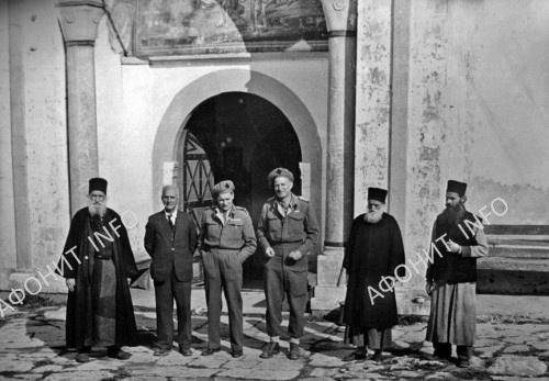 Новозеландские военные на Афоне в 1945 году