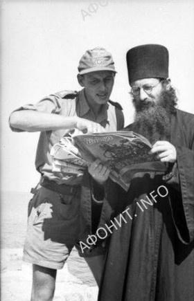 Солдат вермахта показывает афонскому монаху греческий журнал
