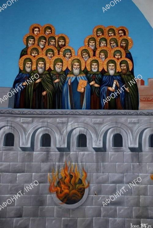 Двадцать шесть святых преподобномучеников Зографских