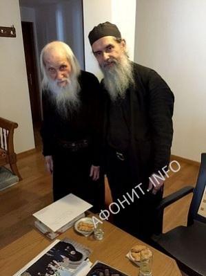 С отцом Иеремией (Алехиным)