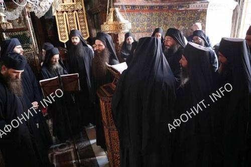 Празднование на Афоне 500-летия прибытия прп. Максима грека в Россию
