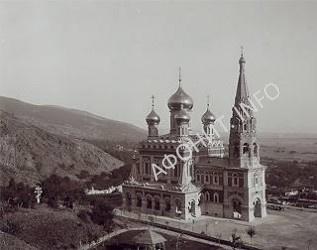 Храм-памятник Рождества Христова на Шипке. Фото начала XX века