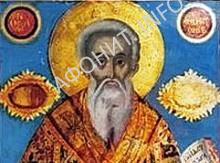 Афонский подвижник свт. Афанасий I Патриарх Константинопольский