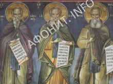 Афанасий Афонский, Савва Освященный, Дионисий Афонский