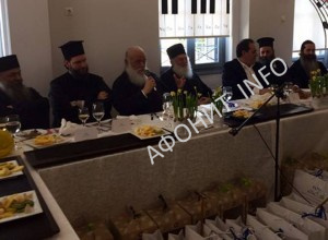 Афонские монахи оказали благотворительную помощь детскому центру в Афинах