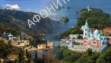 Святая гора Афон и Валаамский монастырь