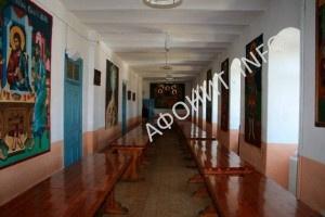 Афонское богословское училище «Афониада»