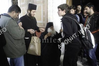 Учащиеся «Афониады» совершили школьное паломничество по Святой Горе