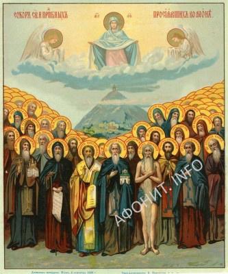 Икона всех афонских святых. Русско-афонский стиль. Начало XX в.