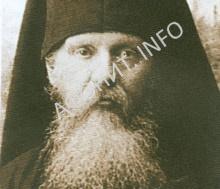 Афонский иеросхимонах Агафодор (Буданов)