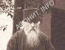 Иеросхимонах Агафодор (Буданов)
