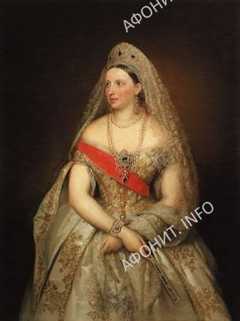 Великая княгиня Александра Петровна  (Прп. Анастасия Киевская)