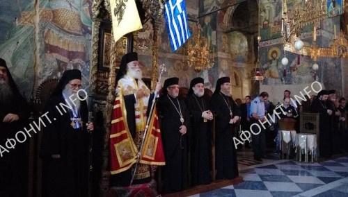 Патриарх Александрийский Феодор посетил Святую Гору Афон