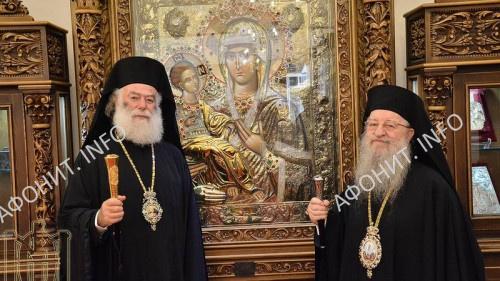 Патриарх Александрийский Феодор и митрополит Фессалоникийский Анфим