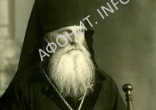 Преподобный Алексий (Кабалюк)
