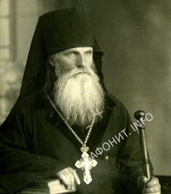 Архимандрит Алексий (Кабалюк) Карпаторусский Закарпатский