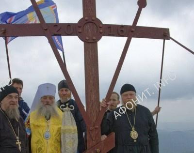 Водружение Алтайской митрополией поклонного креста на горе Синюха
