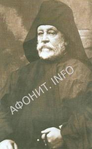 Афонский схимонах Амвросий (Александр Владимирович Болотов)
