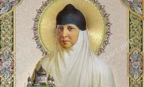 Прп. Анастасия Киевская