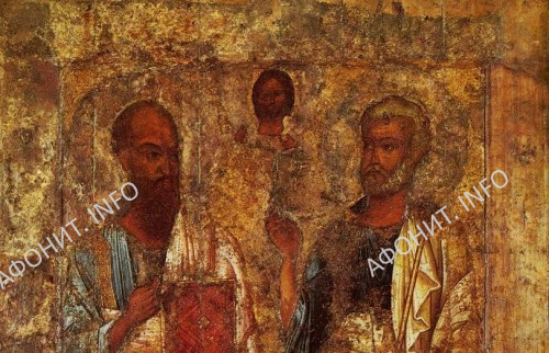Апостолы Пётр и Павел. Икона из Софийского собора Великого Новгорода, середина XI века