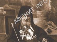 Схиархимандрит Андрей (Веревкин)