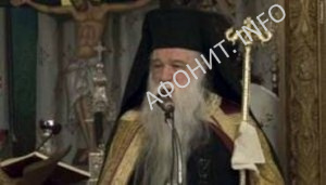 Митрополит Солунский Анфим