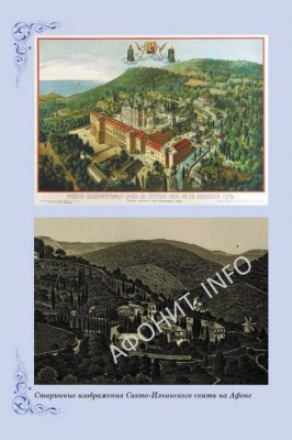 Иллюстрации в книге
