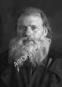 Священномученик Антипа Кириллов
