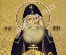 Афонский и валаамский подвижник преподобный Антипа (Лукиан)