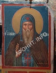 Антоний Эсфигменский