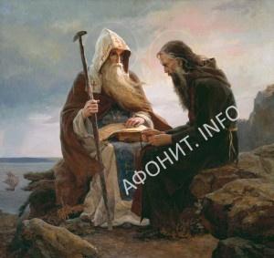 Прп. Антоний Печерский со своим старцем на Святой Горе Афон