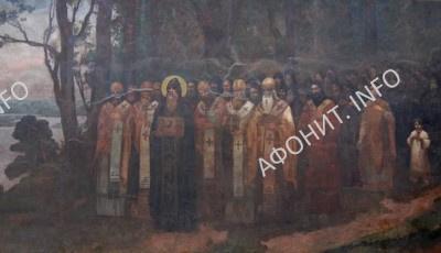 Антоний Печерский во главе подвижников Киево-Печерской Лавры, фреска