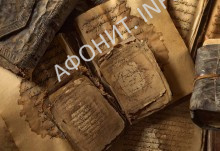 Арабские манускрипты