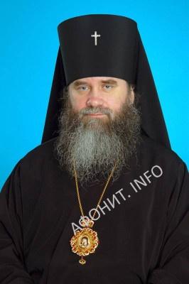 Архиепископ Феодор Мукачевский и Ужгородский