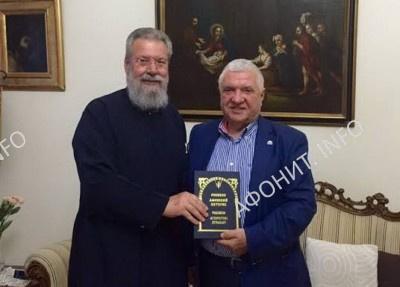Предстоятель Кипрской Церкви обсудил вопросы сотрудничества с руководством Института Русского Афона