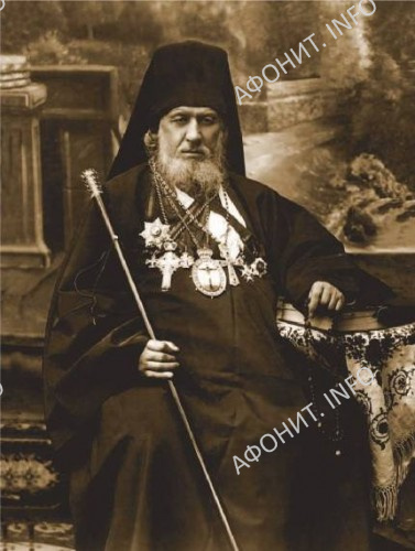 Схиархимандрит Андрей Веревкин Афонский