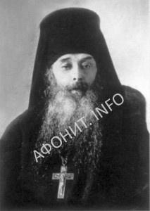 Преподобный Аристоклий (Амвросиев) Афонский