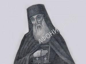 Русский святогорский старец - иеросхимонах Арсений Афонский