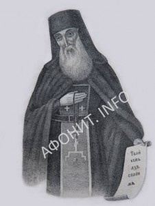 Русский старец Арсений Афонский