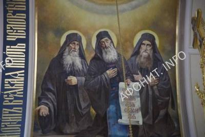 Русские афонские старцы Иероним (Соломенцев), Арсений афонский и Макарий (Сушкин). Фреска в соборе Старого Русика