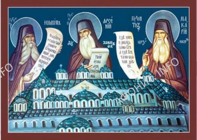 Русские афонские старцы Иероним (Соломенцев), Арсений афонский и Макарий (Сушкин)